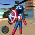 钢铁侠城市英雄图标