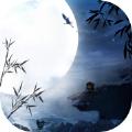 月夜传说中文版图标