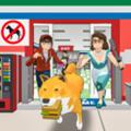 柴犬狗神偷ios版图标