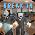 roblox入室抢劫游戏最新汉化版 v1.1.17图标