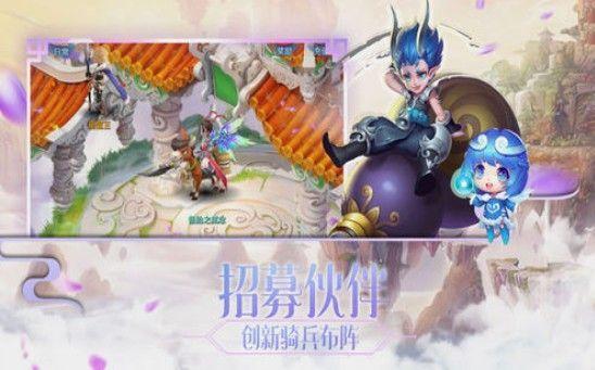 仙魔战记之万剑仙穹官方网最新版本照片1