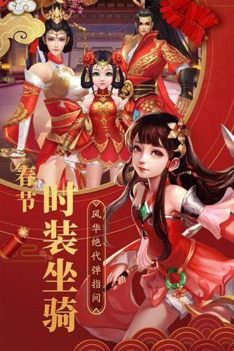 破武御道手游官方正版 v1.0宣传图片