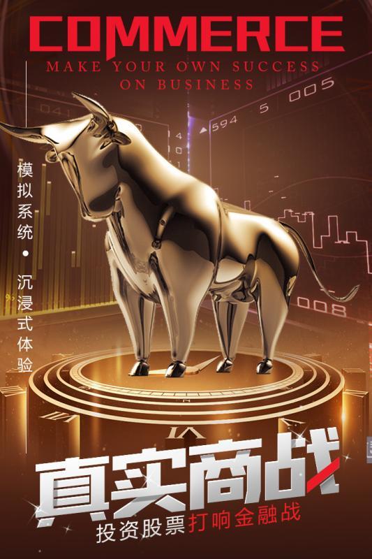 小英雄学院游戏中文版 v1.1宣传图片