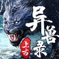 仙魔战记之洪荒异兽手游官方版 v1.0.623图标