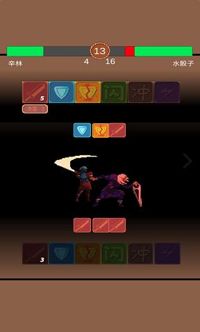 拔刀吧诸君游戏最新版 v0.3游戏截图