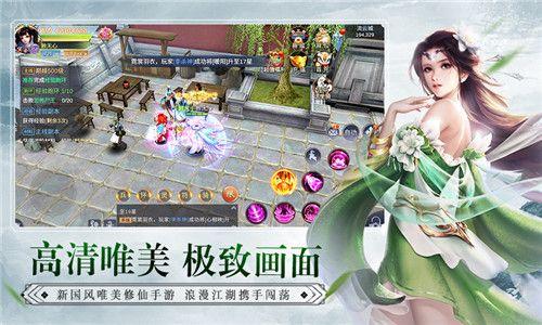 幻剑玲珑双修版官方手游 v1.4.6.5宣传图片