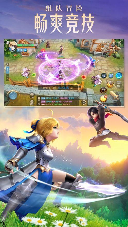 云上城之歌勇者传说手游游戏安卓版照片1