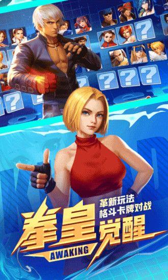 拳皇再临手游官方版 v1.0宣传图片