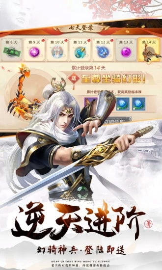 天师后裔手游官方最新版 v1.0宣传图片