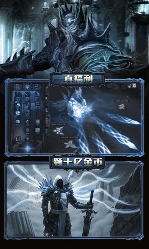 猎魔人(神装百抽)宣传图片