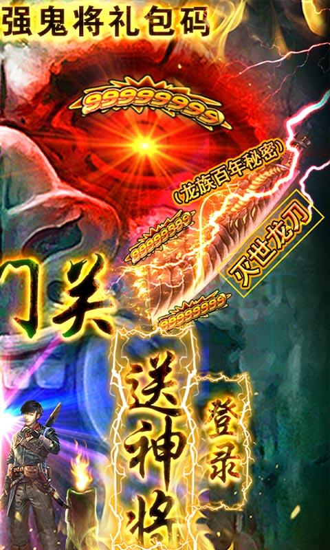 鬼吹灯之牧野诡事(刀刀999)宣传图片