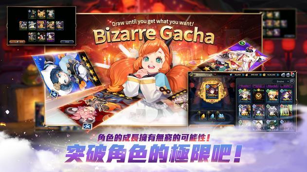 异界魔武手游官方正版 v1.0宣传图片