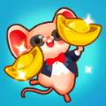 天天来鼠钱领红包赚钱版 v1.0图标