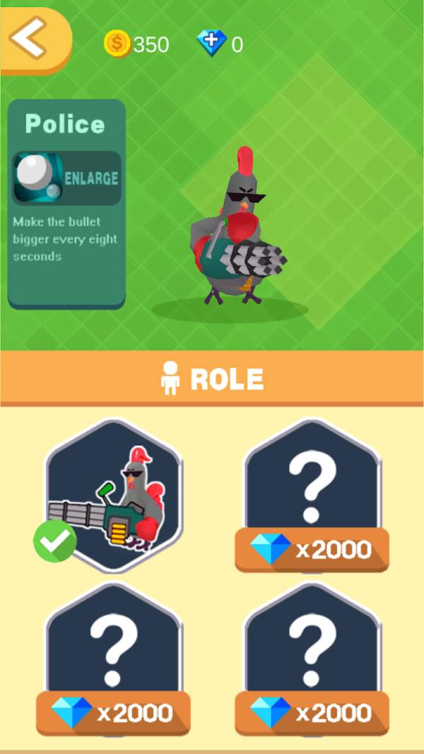 鸡大佬射射射游戏安卓版 v0.1宣传图片
