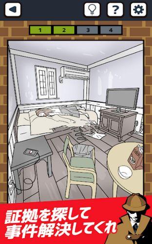 民国奇探游戏免费版 v1.0宣传图片