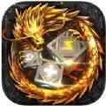 超变战神传奇安卓官方版 v1.0图标