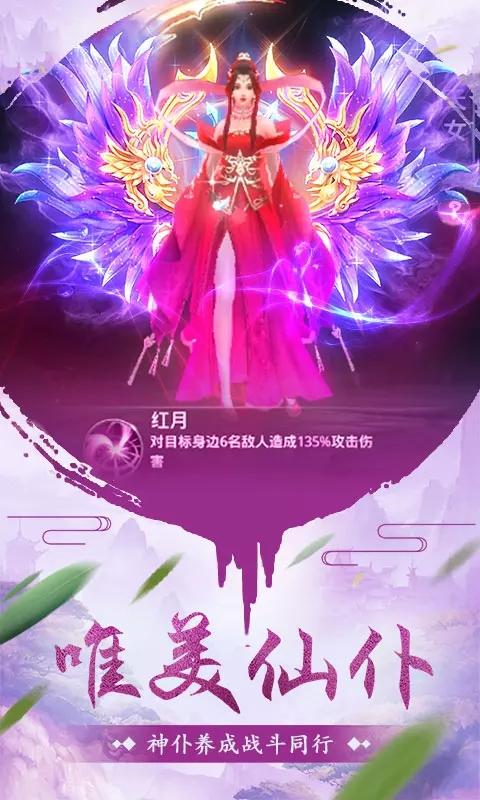 九州天元城官方版手游 v1.3.23宣传图片