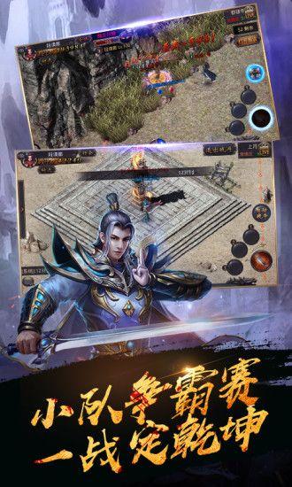 风之神途传奇手游游戏官方版照片1