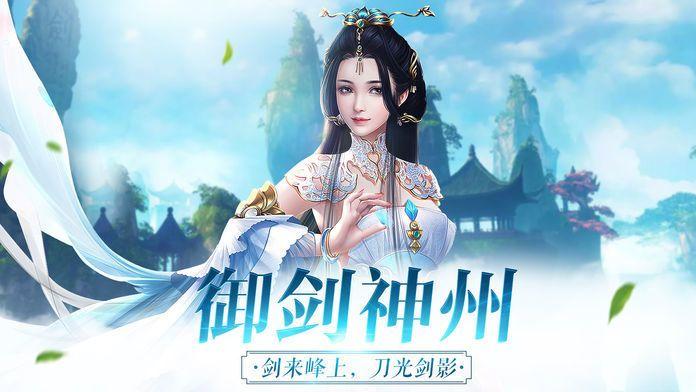 王者美人传手游安卓版 v1.0.1.2宣传图片