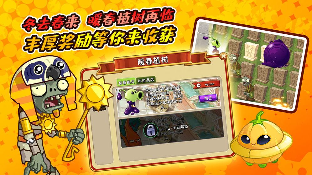 戴夫的逃亡无限钻石中文破解版 v1.0宣传图片