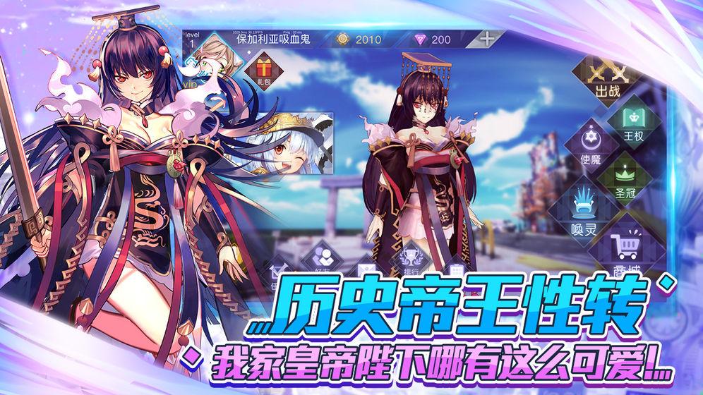 天姬萌娘官方正式版 v0.7.6宣传图片