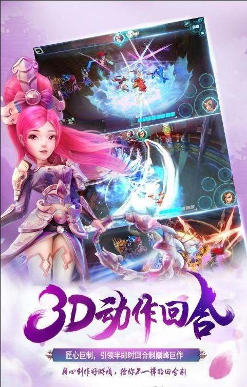 仙萌九洲官方正式版 v5.9宣传图片