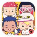 米加我的小镇四人别墅游戏手机最新版 v1.4图标