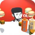 老八秘制小汉堡模拟器2.0最新手机版下载 v1.1.0图标
