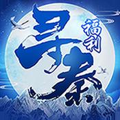 寻秦(BT版)图标