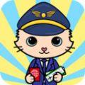 雅萨宠物机场完整中文版 v1.0图标