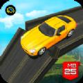 匝道汽车游戏手机安卓版 v1.0.4图标