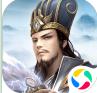 最强王者之神将三国手游测试版 v1.0图标