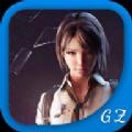 gz火线生化模式苹果ios版 v1.63图标