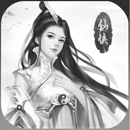 九天仙梦(官方版)图标