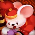 萌鼠总动员最新安卓版 v1.0.0图标