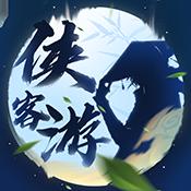 侠客游(官方版)旧图标