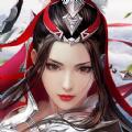 云霧風華手游官方測試版 v1.0圖標
