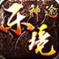 乐境神途手游官网打金版 v1.0图标