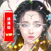 江湖侠客令(满V版)v1.0.0 安卓正版