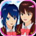 樱花校园真实模拟器游戏最新版 v1.0图标
