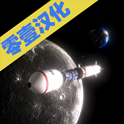 航天火箭探测模拟器图标
