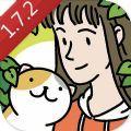 萌宅物语1.7.2无限爱心破解版下载中文版 v1.7.2图标