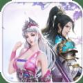 九天仙梦逆天修行手游官方最新版 v1.0图标