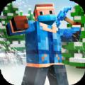 冬季生存工艺世界游戏安卓版 v1.0图标