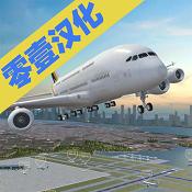 疯狂机场3Dv2图标