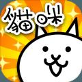 猫咪大战争无限罐头终极破解版 v9.1.0图标