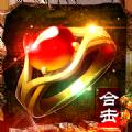 热血合击2手游官方最新版 v1.0图标