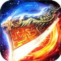 烈焰归来热血合击手游官方正式版 v1.0.0图标