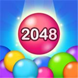 2048合并气泡中文版图标