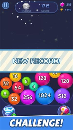 2048合并气泡中文版游戏截图